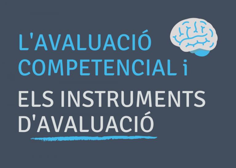 L'avaluació competencial i els instruments d'avaluació